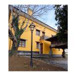 Hotel Pictures: Apartamento La Casa del Abuelo Justo, Miñagón