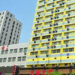 Home Inn Shenyang North Railway Station, Shenyang