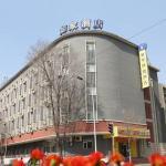 Home Inn Shenyang Zhongjie Metro Station Shuaifu, Shenyang