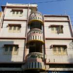 Hotel Giri,  Indore