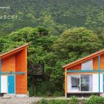 Villa Heureux,  Yakushima