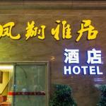 Fengxiang Yaju Hotel, Chengdu