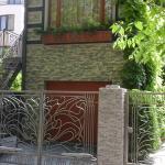 Guest House Krimskaya, Anapa
