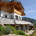 Φωτογραφίες: Apartment 4 Berge Schaukel, Haus