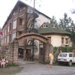 Staryy Dom, Ureki
