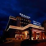 Tibet Minshan Hotel, Lhasa