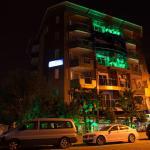 Anik Apart Hotel,  Alanya