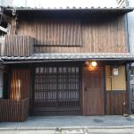 Yumeya, Kyoto