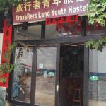 Yangshuo Travellers Land Youth Hostel,  Yangshuo