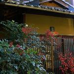 レビューを追加する - Kyoto Guesthouse Kyo no En