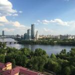 Apartment Na Mashinistov 3, Yekaterinburg