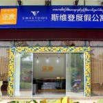 Tujia Sweethome Vacation Rentals Xishuangbanna