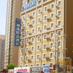 Hotel Pictures: Kunyi Boutique Hotel Dongbu Market Branch, Lanzhou