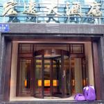 Lanzhou Hong Yuan Hotel, Lanzhou