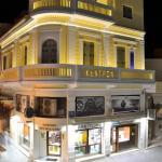 Elia Kentron, Chania Town
