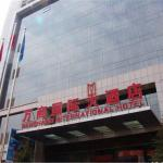 Wanshang International Hotel, Lanzhou