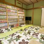 Airlog House -Comic Inn-,  Habikino