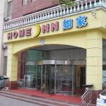 Home Inn Tianjin West Railway Station, Tianjin