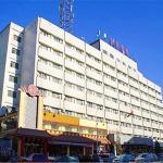 Tianjin Jingjin Hotel,  Tianjin