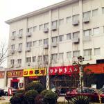 Super 8 Hotel Tianjin Jintang Branch, Tianjin