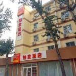 Home Inn Tianjin Chenglin Avenue Yangguang Xingqiba, Tianjin