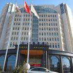 Starway Hotel Tianjin Beichen Liuyuan, Tianjin