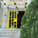 Dove Hotel Amman, Amman