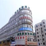 GreenTree Inn Liaoning Dalian Development Zone Express Hotel, Jinzhou