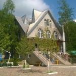 Kiparis Guest House, Vozrozhdeniye
