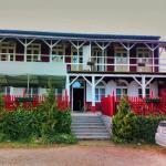 Hotel Pictures: Kempink U Šerifa, Protivín