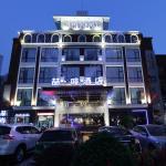 Wanfei Hotel Foshan Longjiang Branch, Shunde