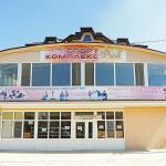 Guest House Ray, Anapa