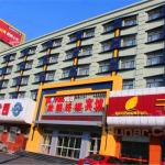 Motel Harbin Hongqi Street, Harbin