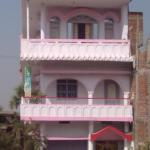 Gauri Guest House, Bodh Gaya