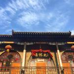 Pingyao Fu Lin Yuan Inn, Pingyao