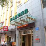 GreenTree Alliance Heilongjiang Harbin Hayao Road Ice and Snow World Hotel,  Harbin
