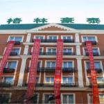GreenTree Inn Heilongjiang Harbin Zhongyang Street Business Hotel, Harbin