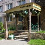 Green Street Hotel & Hostel, Afonino