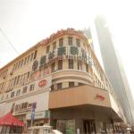 GreenTree Inn Liaoning Dalian Railway Station South Shengli Square Express Hotel,  Dalian