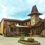 Minihotel Zolotoe Runo, Ploskoye