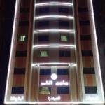 Daw Al Qamar, Al Jubail