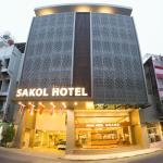 Sakol Hotel, Hat Yai