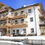 Hotelfoto's: Aparthotel am Reitecksee, Flachau