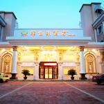 Vienna Hotel Tianjin Airport, Tianjin