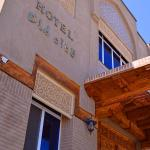 Hotel Old City,  Bukhara
