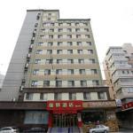 Jiayi Hotel Dalian Zhongshan Square, Dalian