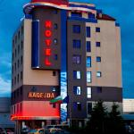 Hotel Pictures: Nadejda Hotel, Sofia