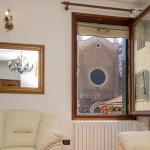 Casa a San Giovanni Paolo, Venice