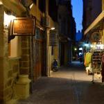 Elia Dorotheou, Chania Town