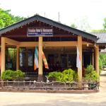 Paradise Hotel and Restaurant,  Kataragama
